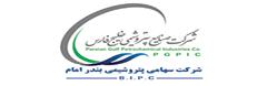 شرکت صنایع پتروشیمی خیلج فارس